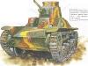 Фото Легкий танк «2595» («Ха-Го»)