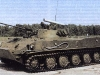 Боевая машина десанта БМД-3. Фото с сайта http://worldweapon.ru