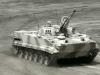 Боевая машина пехоты БМП-2. Фото с сайта http://armoured.vif2.ru