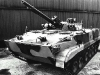 Боевая машина пехоты БМП-2. Фото с сайта http://worldweapon.ru