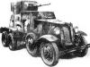 изображение взято из электронной энциклопедии