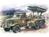 140-мм система реактивного залпового огня БМ-14-16 - фото взято с электронной энциклопедии Военная Россия