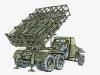 Реактивная установка БМ-31-12 - фото взято с электронной энциклопедии Военная Россия