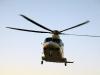 Вертолёт AW139 Фото ОАО «Вертолёты России»