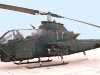Многоцелевой ударный вертолет Bell AH-1 Cobra. Фото с сайта tri.army.mil