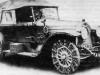 Легковой автомобиль «Протос» с пружинными колесами