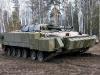 Навесной комплекс динамической защиты - фото взято с сайта http://www.kurganmash.ru