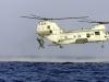 Многоцелевой транспортный вертолёт Boeing Vertol CH-46 Sea Knight. Фото с сайта www.history.navy.mil