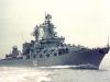 Крейсер серии 1164 Слава. Фото с сайта http://ship.bsu.by