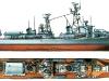 Тип Бедовый (проект 56-ЭМ и 56-М) - фото взято с энциклопедии Военная Россия