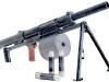 Ручной «снайперский» гранатомет ТКБ-0249 «Арбалет» - фото взято с сайта http://handgun.kapyar.ru/