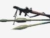 Гранатомёт противотанковый ручной РПГ-7  - фото взято с сайта http://handgun.kapyar.ru/