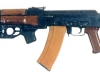 5,45-мм автомат АК74 образца 1974 года с гранатометом ГП-25.Фото с сайта www.sinopa.ee