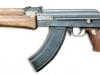 7,62-мм автомат AK-47 № 1. Вид слева.Фото с сайта www.sinopa.ee