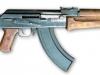 7,62-мм автомат AK-47 № 1. Вид справа.Фото с сайта www.sinopa.ee
