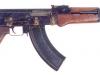 7,62-мм автомат AK - 47 № 2 Опытный образец 1947 года. Фото с сайта www.sinopa.ee