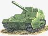 152-мм самоходная артиллерийская установка СУ-14-Бр-2 - фото взято с электронной энциклопедии Военная Россия