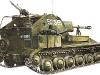 76-мм самоходная артиллерийская установка СУ-76 - фото взято с электронной энциклопедии Военная Россия