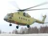 Миль МИ-38 Многоцелевой вертолет - фото найдено посредством поисковой системы Яндекс.Картинки
