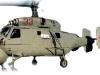 Камов Ка-25ПС - фото взято с электронной энциклопедии Военная Россия