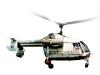 Камов Кa-26 - фото взято с электронной энциклопедии Военная Россия