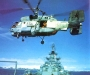 Камов Ка-27ПС - фото взято с электронной энциклопедии Военная Россия