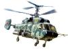 Камов Ка-29 - фото взято с электронной энциклопедии Военная Россия