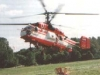 Камов Кa-32 - фото взято с электронной энциклопедии Военная Россия
