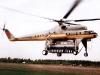 Миль Ми-26 - фото взято с электронной энциклопедии Военная Россия
