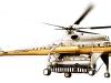 Миль Ми-10ПП - фото взято с электронной энциклопедии Военная Россия
