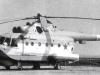 Миль Ми-14 - фото взято с электронной энциклопедии Военная Россия