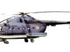Миль Ми-14БТ - фото взято с электронной энциклопедии Военная Россия