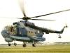 Миль Ми-14ПЛ - фото взято с электронной энциклопедии Военная Россия