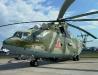 Миль Ми-17 - фото взято с электронной энциклопедии Военная Россия
