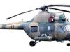 Миль Ми-2 - фото взято с электронной энциклопедии Военная Россия