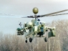Миль МИ-28Н - фото найдено посредством поисковой системы Яндекс.Картинки