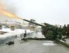 Советская гаубица Д-30. Фото с сайта www.gov.spb.ru