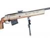 Снайперская винтовка МЦ-116М - Изображение взято из военной энциклопедии Стрелковое оружие - studio KorAx™