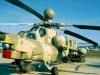 Ударный вертолет Ми-28 Havoс