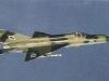 Миг-21 (фронтовой истребитель) - фото взято с сайта http://www.combatavia.info
