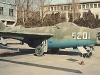 Миг-9 (фронтовой истребитель)