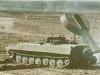 Установка разминирования УР-77 - фото взято с сайта tewton.narod.ru