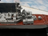 Проект 1239 - фото взято с электронной энциклопедии Военная Россия