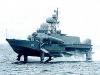 Малый ракетный корабль на подводных крыльях проекта 1240 - фото взято с электронной энциклопедии Военная Россия