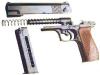 """Пистолет ОЦ-27 / ПСА """"Бердыш"""" - фото взято с сайта http://handgun.kapyar.ru/"""