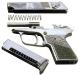 Пистолет БВ-025 - фото взято с сайта http://diversant.h1.ru/
