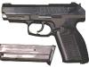 """Пистолет МР-444 """"Багира"""" - фото взято с сайта http://diversant.h1.ru/"""