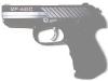 """Пистолет МР-445 """"ВАРЯГ""""  - фото взято с сайта http://diversant.h1.ru/"""