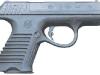 Пистолет П96 / П96С / П96М - фото взято с сайта http://diversant.h1.ru/