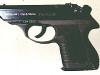 5,45-мм пистолет ПСМ  - фото взято с сайта http://www.sniper.nnov.ru/